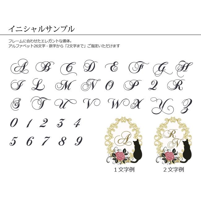 【ルナティックキャットイズム】[猫のスマホケース]Rose & Cat silhouette INITIAL-背景あり 猫 薔薇 イニシャル[iPhone/Android]item_image_7