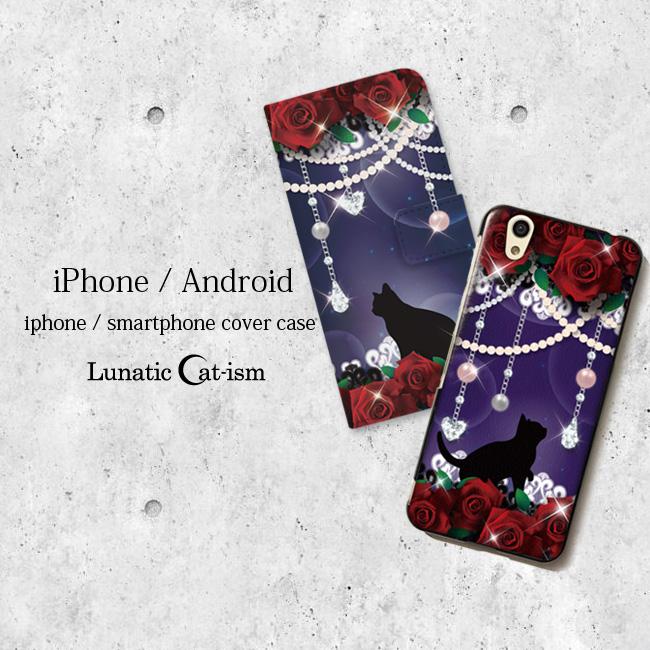 【ルナティックキャットイズム】[猫のスマホケース]Roses cat-Red 薔薇と黒猫-赤薔薇の宝石箱[iPhone/Android]