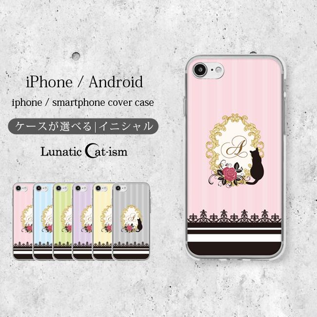 【ルナティックキャットイズム】[猫のスマホケース]Rose & Cat silhouette INITIAL-背景あり 猫 薔薇 イニシャル[iPhone/Android]