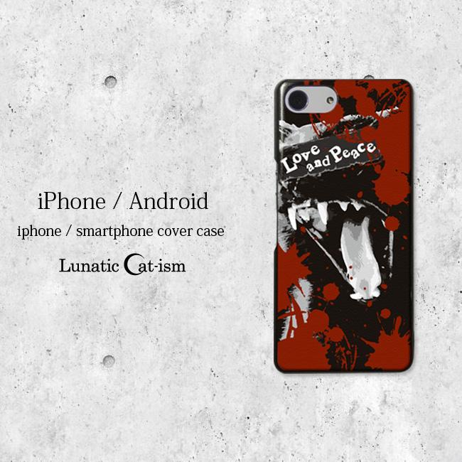 【ルナティックキャットイズム】[猫のスマホケース]Love and Piece…血飛沫と黒猫-SCREAM-CAT[iPhone/Android]