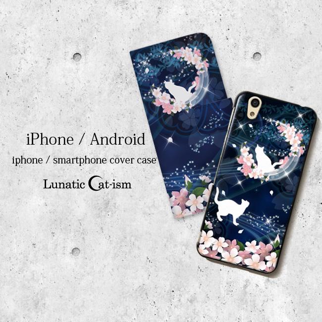 【ルナティックキャットイズム】[猫のスマホケース]月花猫~桜花-宵ノ顔・青藍-和ファンタジー 猫 桜 月 和風[iPhone/Android]