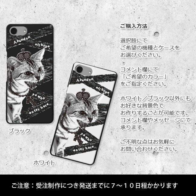 【ルナティックキャットイズム】[猫のスマホケース]PUNK-CAT BLACK & WHITE~シャーという猫[iPhone/Android]item_image_2