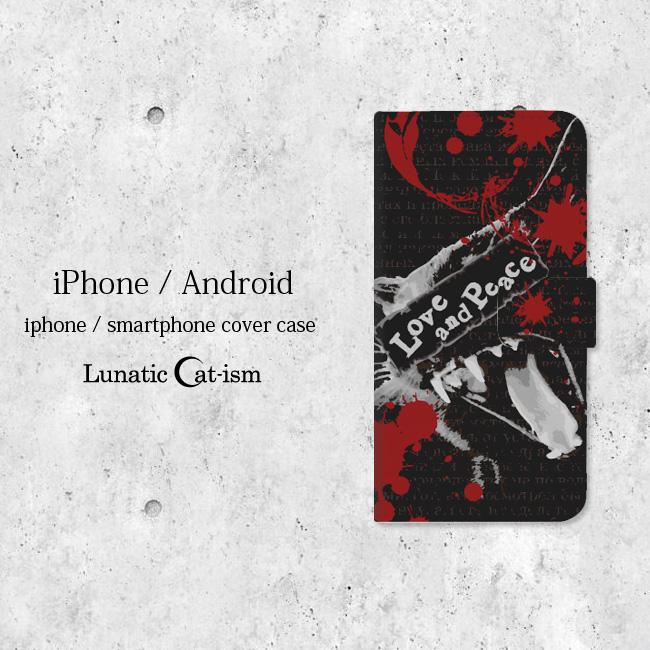 【ルナティックキャットイズム】[猫のスマホケース]Love and Piece…notebook 血飛沫と黒猫-手帳型スマホケース[iPhone/Android]