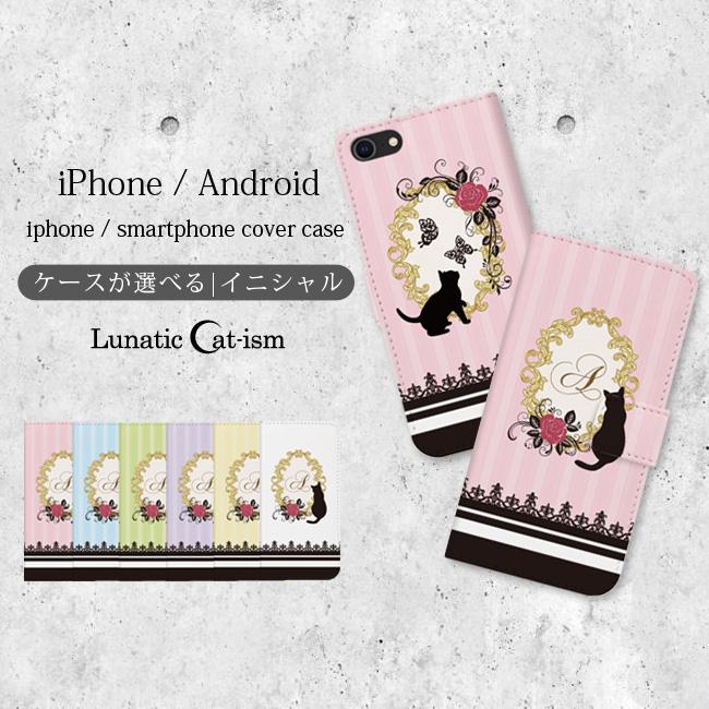 【ルナティックキャットイズム】[猫のスマホケース]Rose & Cat silhouette INITIAL-手帳型 猫 薔薇 イニシャル[iPhone/Android]