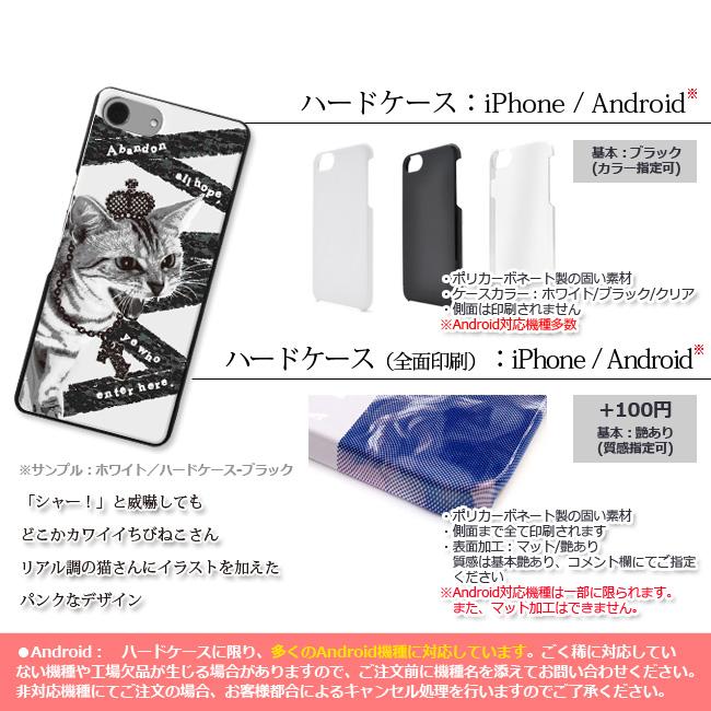 【ルナティックキャットイズム】[猫のスマホケース]PUNK-CAT BLACK & WHITE~シャーという猫[iPhone/Android]item_image_3