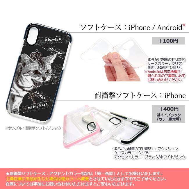 【ルナティックキャットイズム】[猫のスマホケース]PUNK-CAT BLACK & WHITE~シャーという猫[iPhone/Android]item_image_4