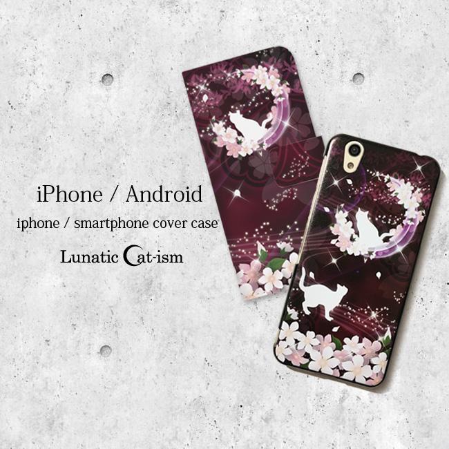 【ルナティックキャットイズム】[猫のスマホケース]月花猫~桜花-宵ノ顔・紫紺-和ファンタジー 猫 桜 月 和風[iPhone/Android]