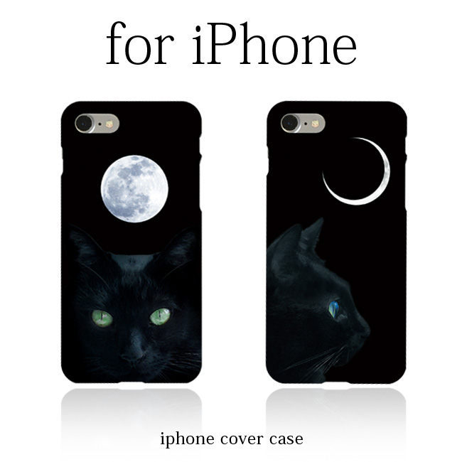 【ルナティックキャットイズム】[スマホケース]月と黒猫-BLACK-CATリアルな満月・三日月2種[iPhone]