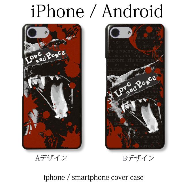 【ルナティックキャットイズム】[スマホケース]血飛沫と黒猫-SCREAM-CAT[ほぼ全機種対応]
