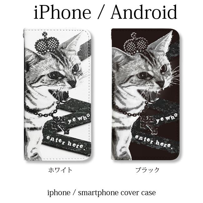 【ルナティックキャットイズム】[手帳型スマホケース]シャーという猫-PUNK-CAT[ほぼ全機種対応]