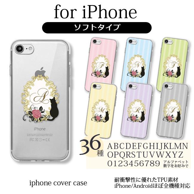 【ルナティックキャットイズム】[スマホケース]イニシャルデザイン-薔薇と黒猫7色[iPhoneソフトケース]item_image_1