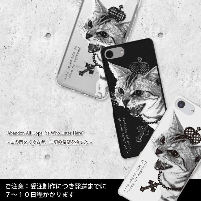 【ルナティックキャットイズム】[スマホケース]シャーという猫-PUNK-CAT[ほぼ全機種対応]item_image_2