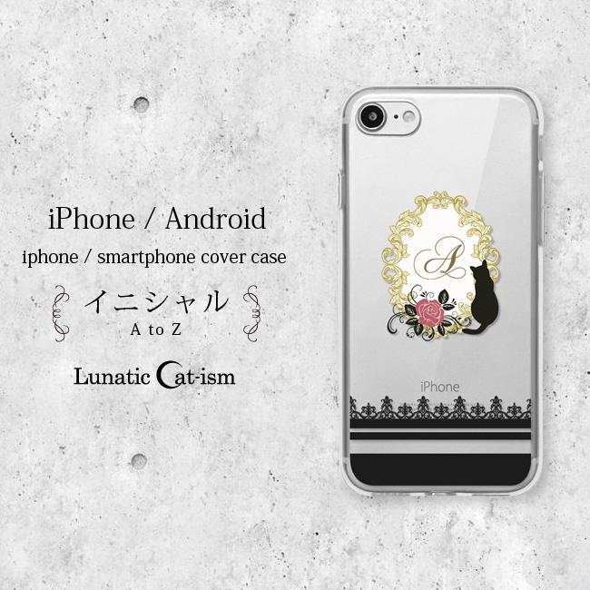 【ルナティックキャットイズム】[スマホケース]イニシャルデザイン-薔薇と黒猫-クリア[ほぼ全機種対応]