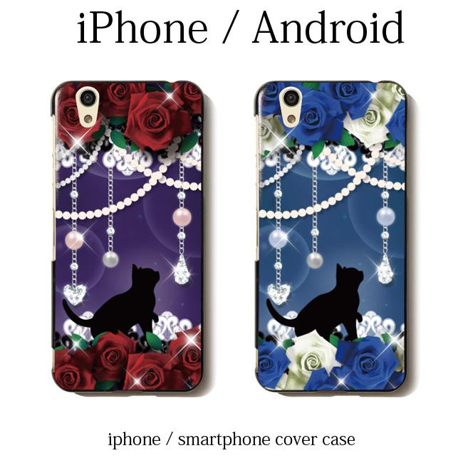 【ルナティックキャットイズム】[スマホケース]薔薇と黒猫-ROSEクラシカルな赤薔薇・青薔薇2種[ほぼ全機種対応]