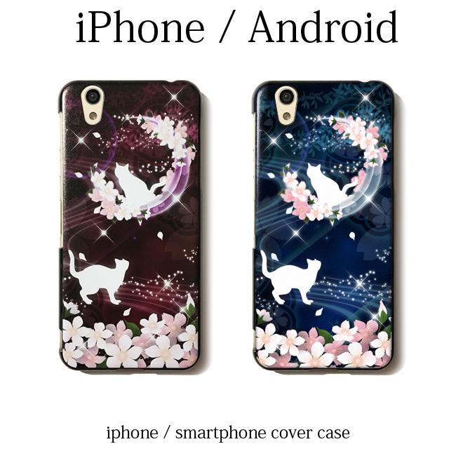 【ルナティックキャットイズム】[スマホケース]桜と猫~宵ノ顔-SAKURA和風2種[ほぼ全機種対応]