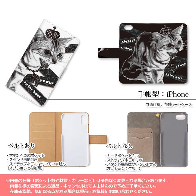 【ルナティックキャットイズム】[猫のスマホケース]PUNK-CAT notebook-black~シャーという猫:手帳型ブラック[iPhone/Android]item_image_3