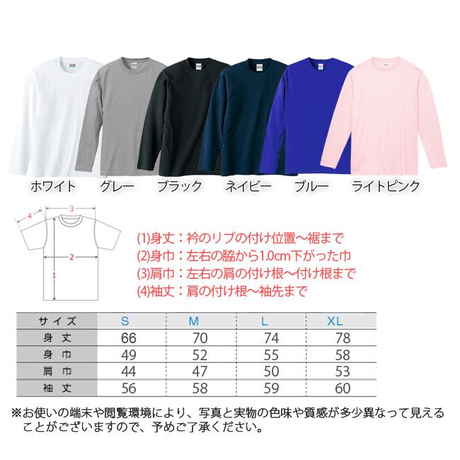 【ルナティックキャットイズム】[長袖Tシャツ]妖猫-曼珠沙華(彼岸花) NEKO-T [ロングスリーブ]item_image_3