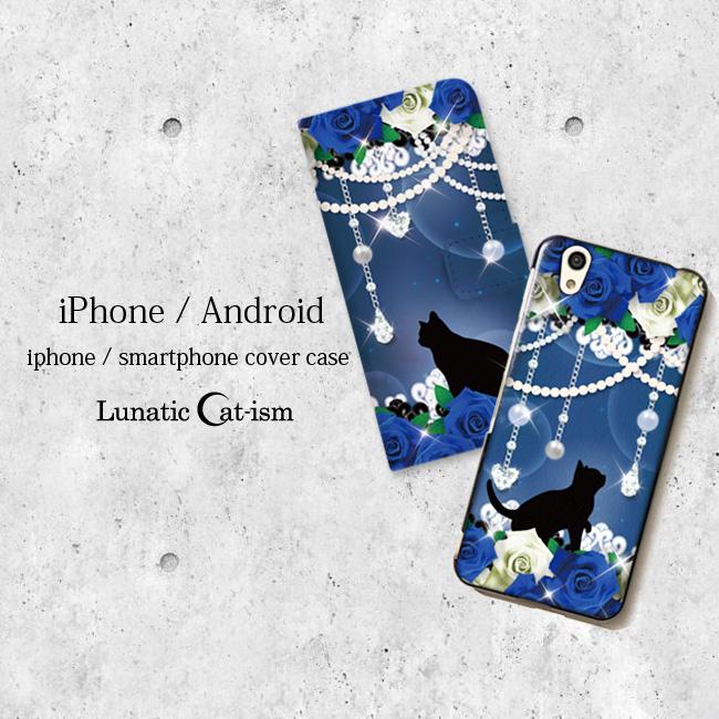 【ルナティックキャットイズム】[猫のスマホケース]Roses cat-Blue 薔薇と黒猫-青薔薇の宝石箱[iPhone/Android]