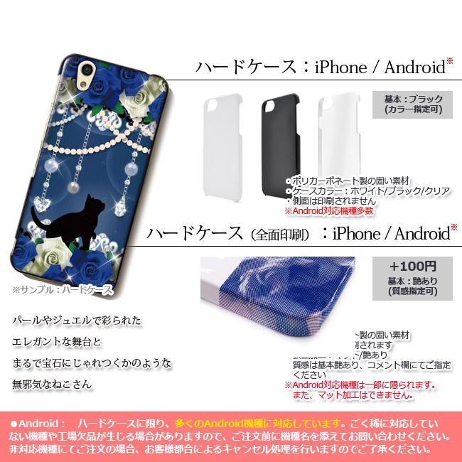 【ルナティックキャットイズム】[猫のスマホケース]Roses cat-Blue 薔薇と黒猫-青薔薇の宝石箱[iPhone/Android]item_image_3