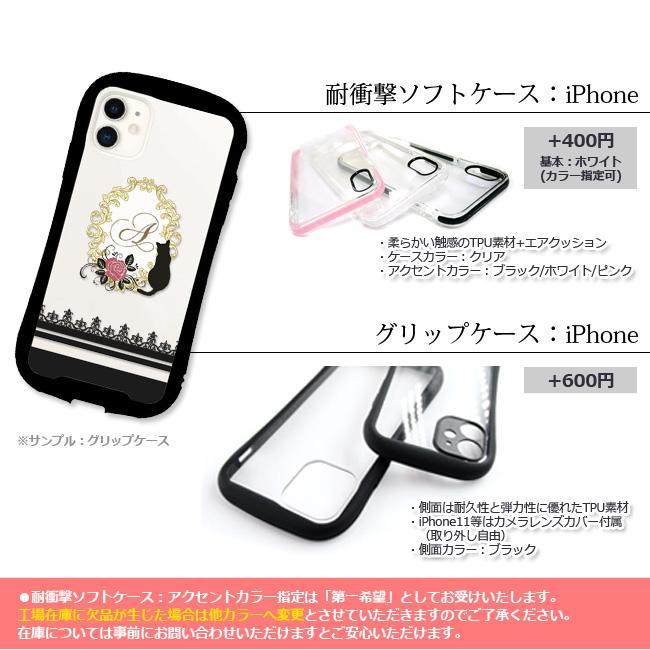 【ルナティックキャットイズム】[猫のスマホケース]Rose & Cat silhouette INITIAL-クリア背景なし 猫 薔薇 イニシャル[iPhone/Android]item_image_3