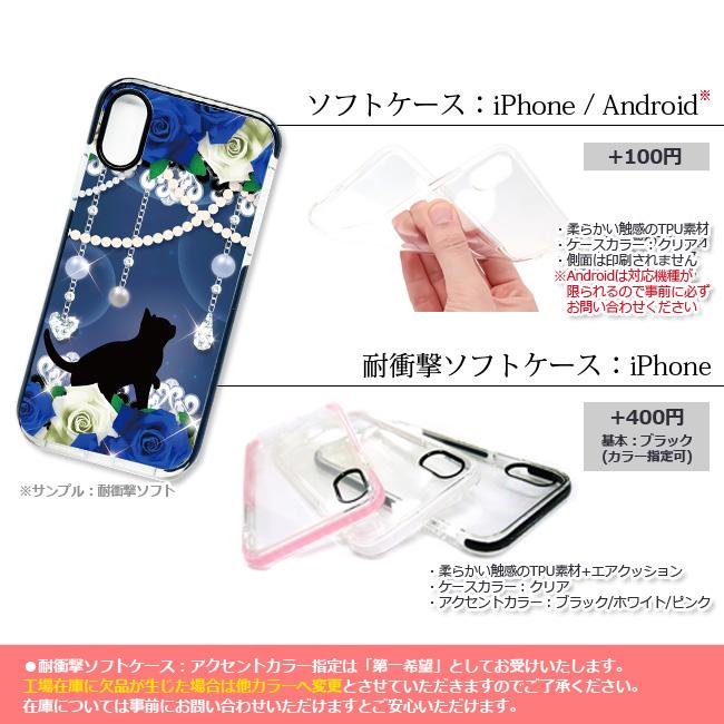 【ルナティックキャットイズム】[猫のスマホケース]Roses cat-Blue 薔薇と黒猫-青薔薇の宝石箱[iPhone/Android]item_image_4