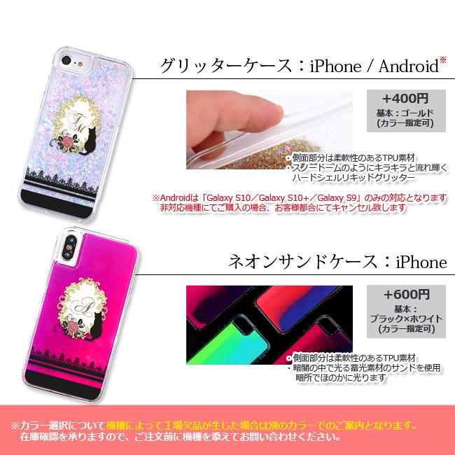 【ルナティックキャットイズム】[猫のスマホケース]Rose & Cat silhouette INITIAL-クリア背景なし 猫 薔薇 イニシャル[iPhone/Android]item_image_4