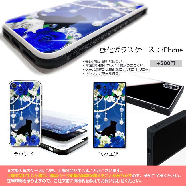 【ルナティックキャットイズム】[猫のスマホケース]Roses cat-Blue 薔薇と黒猫-青薔薇の宝石箱[iPhone/Android]item_image_6