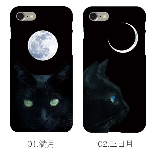 【ルナティックキャットイズム】[スマホケース]月と黒猫-BLACK-CATリアルな満月・三日月2種[iPhone]item_image_2