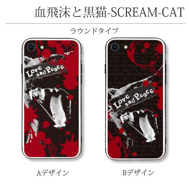 【ルナティックキャットイズム】[強化ガラススマホケース]血飛沫と黒猫-SCREAM-CAT[iPhone]item_image_2