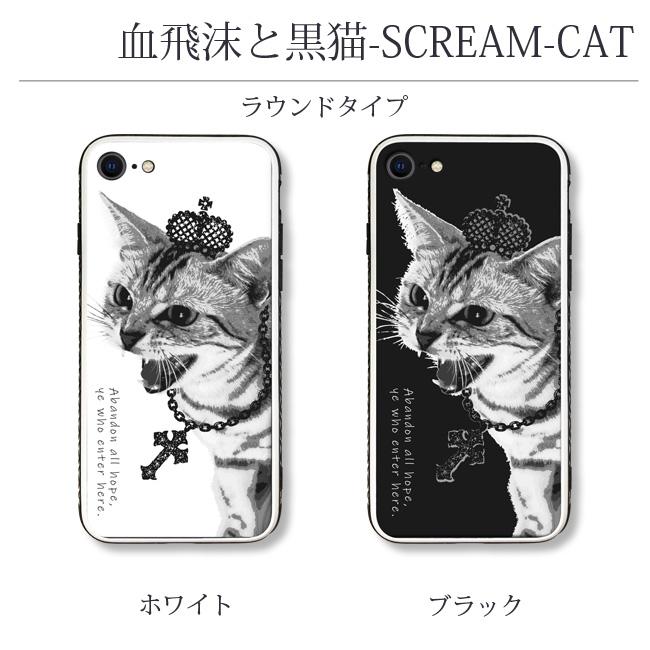 【ルナティックキャットイズム】[強化ガラススマホケース]シャーという猫-PUNK-CAT[iPhone]item_image_2