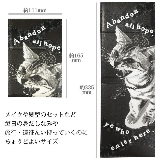 【ルナティックキャットイズム】[折りたたみスタンドミラー]シャーという猫-PUNK-CAT[PUレザー]item_image_2