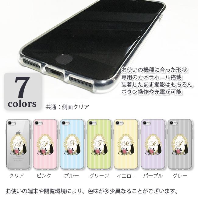【ルナティックキャットイズム】[スマホケース]イニシャルデザイン-薔薇と黒猫7色[iPhoneソフトケース]item_image_2