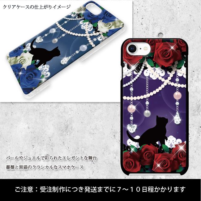 【ルナティックキャットイズム】[スマホケース]薔薇と黒猫-ROSEクラシカルな赤薔薇・青薔薇2種[ほぼ全機種対応]item_image_2