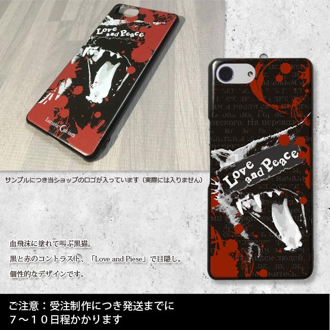 【ルナティックキャットイズム】[スマホケース]血飛沫と黒猫-SCREAM-CAT[ほぼ全機種対応]item_image_2