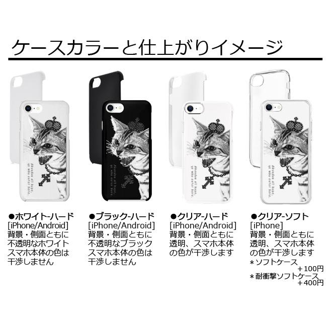 【ルナティックキャットイズム】[スマホケース]シャーという猫-PUNK-CAT[ほぼ全機種対応]item_image_3