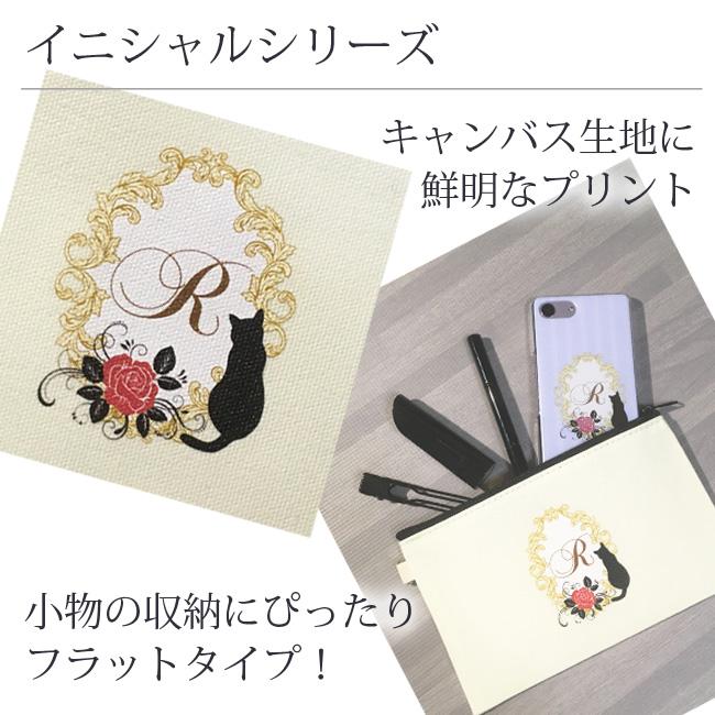 【ルナティックキャットイズム】[キャンバス生地]イニシャルデザイン-大人かわいい薔薇と黒猫[マチなしポーチ]item_image_2