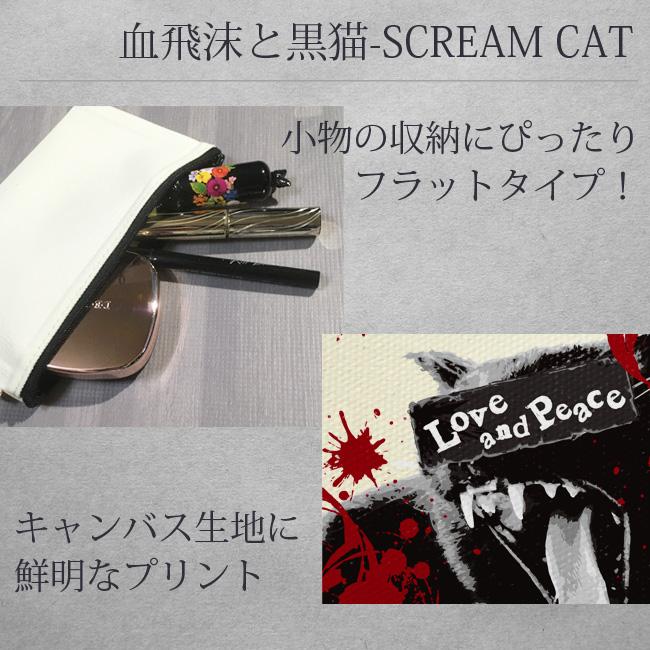 【ルナティックキャットイズム】[キャンバス生地]Love and Piece BLACK…血飛沫と黒猫[マチなしポーチ]item_image_2