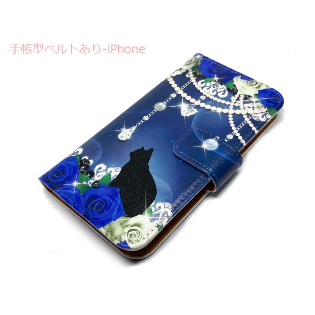 【ルナティックキャットイズム】[猫のスマホケース]Roses cat-Blue 薔薇と黒猫-青薔薇の宝石箱[iPhone/Android]item_image_11