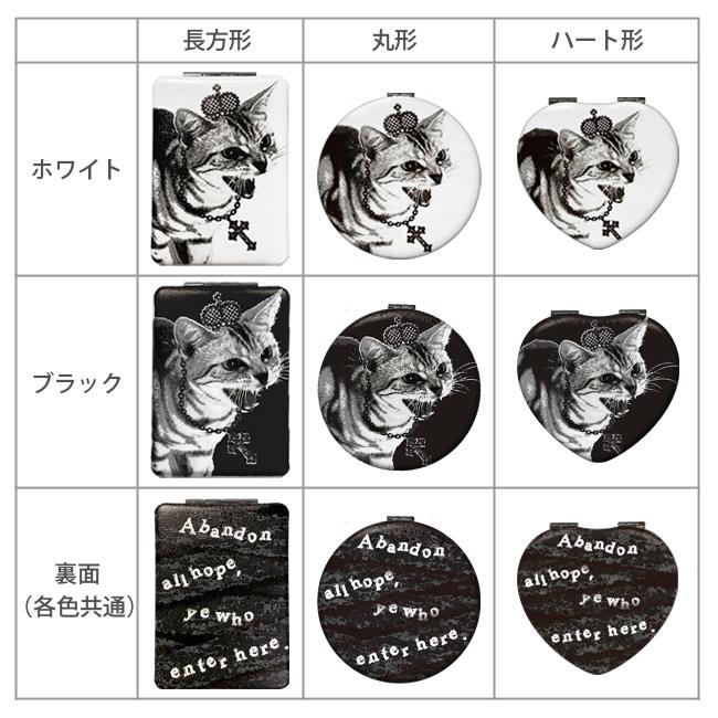 【ルナティックキャットイズム】[コンパクトミラー]シャーという猫-PUNK-CAT 3サイズ[PUレザー]item_image_3