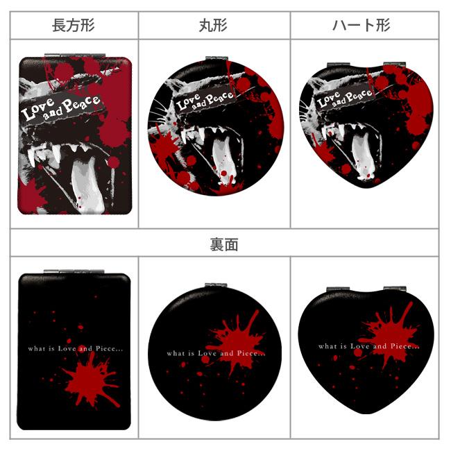 【ルナティックキャットイズム】[コンパクトミラー]血飛沫と黒猫-SCREAM-CAT 3サイズ[PUレザー]item_image_3