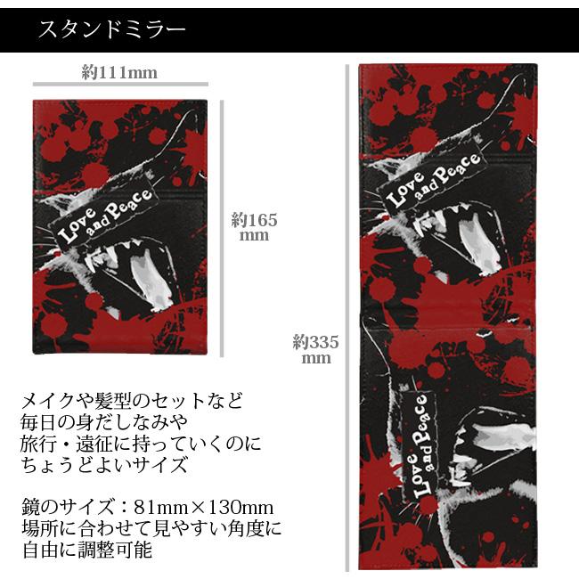 【ルナティックキャットイズム】[ミラーセット]血飛沫と黒猫-SCREAM-CAT スタンド&コンパクト3サイズ[PUレザー]item_image_3