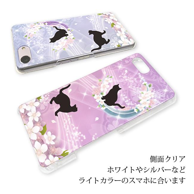 【ルナティックキャットイズム】[スマホケース]桜と猫~明ノ顔-SAKURA和風2種[ほぼ全機種対応]item_image_3
