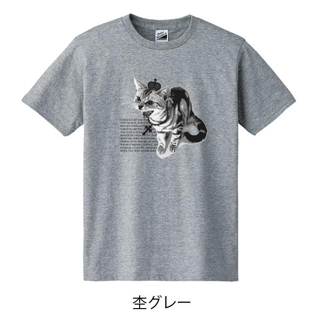 【ルナティックキャットイズム】[半袖Tシャツ]シャーという猫-PUNK-CAT[メンズ/レディース/キッズサイズあり]item_image_4
