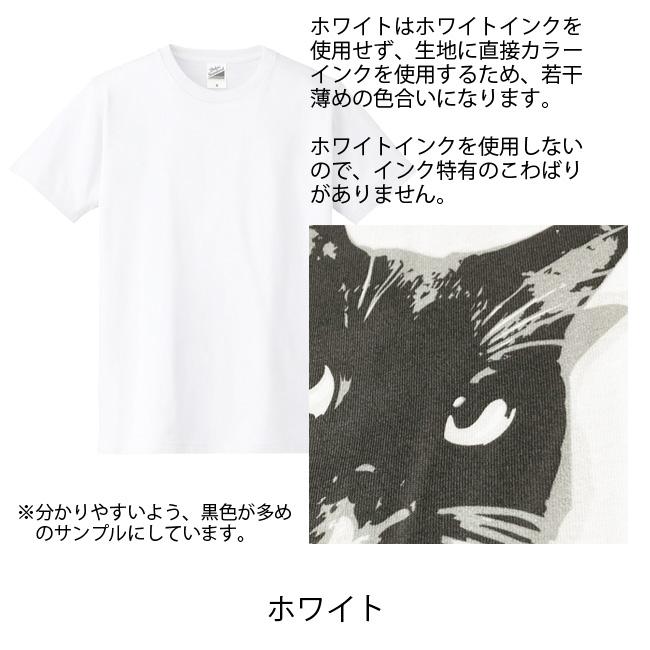 【ルナティックキャットイズム】[半袖Tシャツ]シャーという猫-PUNK-CAT[メンズ/レディース/キッズサイズあり]item_image_3