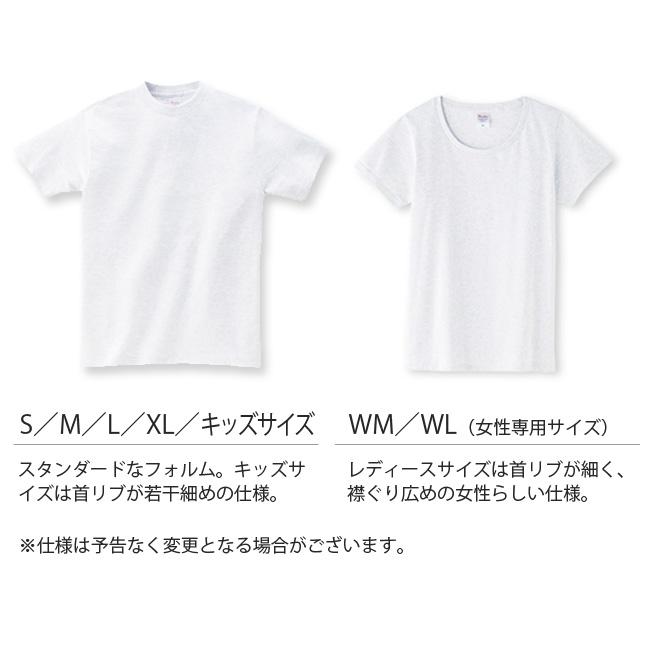 【ルナティックキャットイズム】[半袖Tシャツ]妖猫-曼珠沙華(彼岸花) NEKO-T [メンズ/レディース/キッズサイズあり]item_image_3