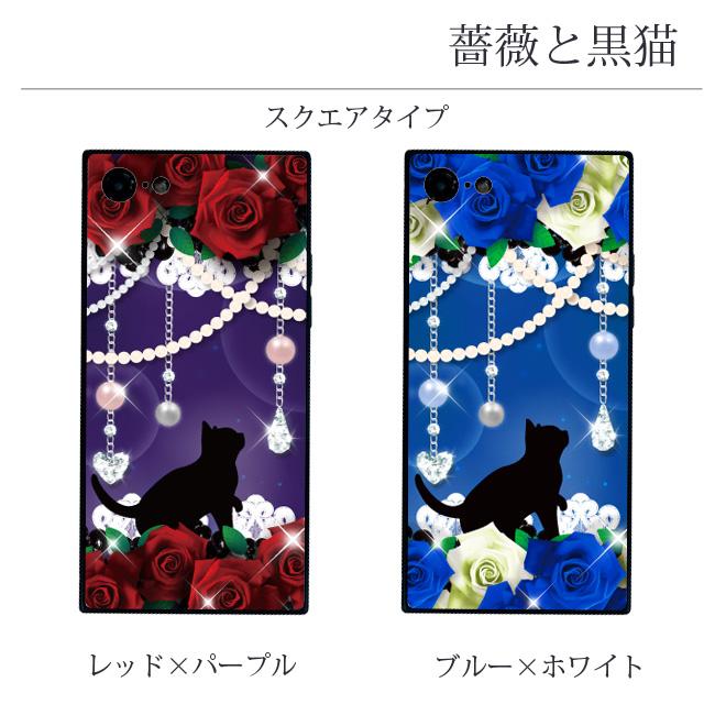 【ルナティックキャットイズム】[強化ガラススマホケース]薔薇と黒猫-ROSE 赤薔薇・青薔薇2種[iPhone]item_image_3