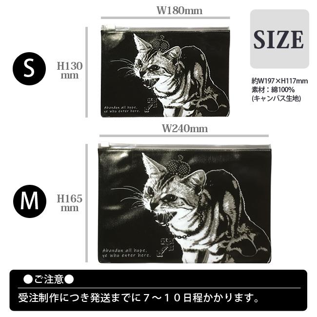 【ルナティックキャットイズム】[クリアポーチ]シャーという猫-PUNK-CAT S・Mサイズitem_image_3