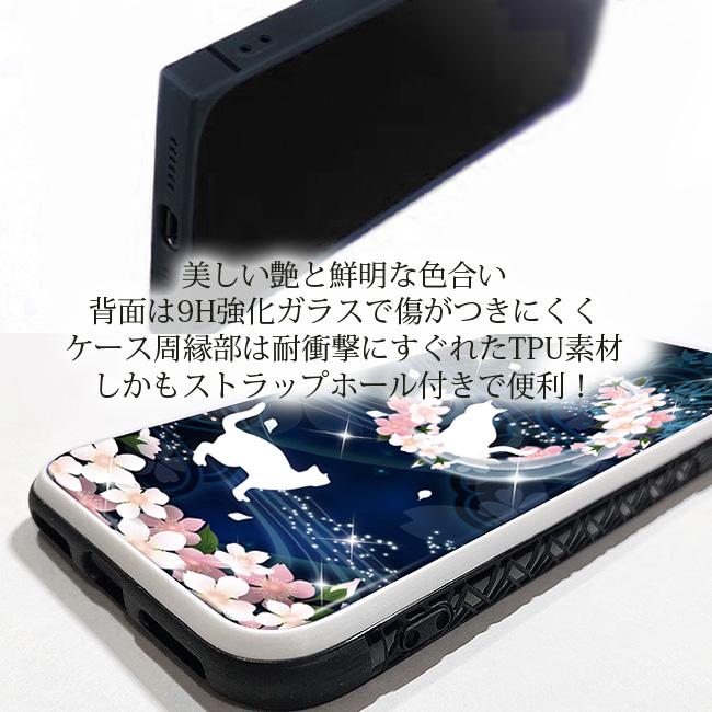 【ルナティックキャットイズム】[強化ガラススマホケース]桜と猫~宵ノ顔-SAKURA和風2種[iPhone]item_image_4