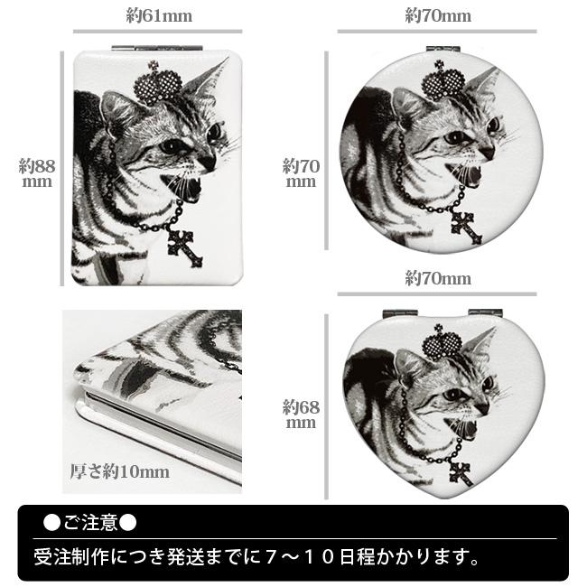 【ルナティックキャットイズム】[コンパクトミラー]シャーという猫-PUNK-CAT 3サイズ[PUレザー]item_image_4