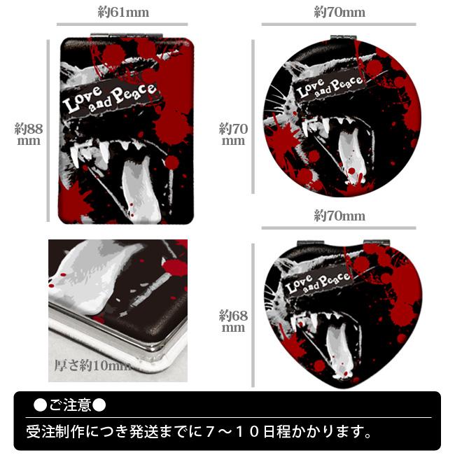 【ルナティックキャットイズム】[コンパクトミラー]血飛沫と黒猫-SCREAM-CAT 3サイズ[PUレザー]item_image_4